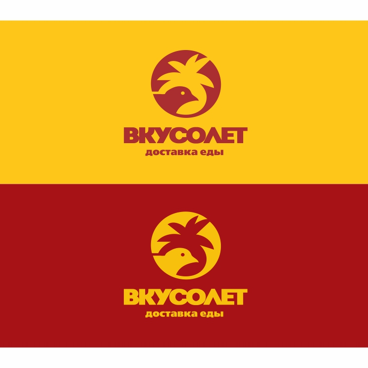 Логотип для доставки еды фото f_49959de4f9edf4c1.jpg