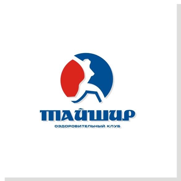 Название для тренировочного центра фото f_61156e12fba0710b.jpg
