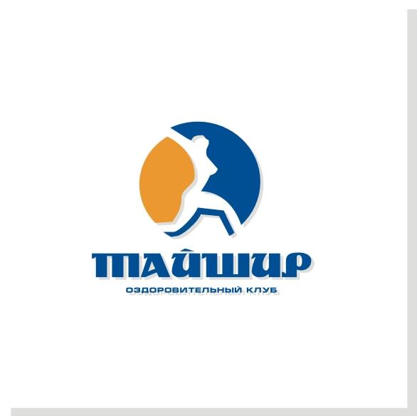 Название для тренировочного центра фото f_64756e1380b692ab.jpg