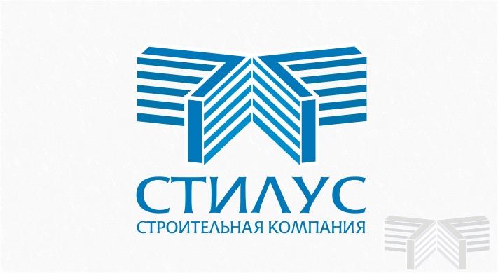 """Логотип ООО """"СТИЛУС"""" фото f_4c41ed5b8d8f3.jpg"""