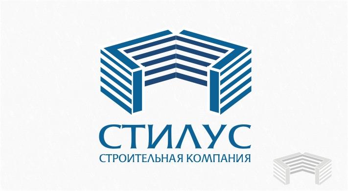 """Логотип ООО """"СТИЛУС"""" фото f_4c41ed6f37e1e.jpg"""