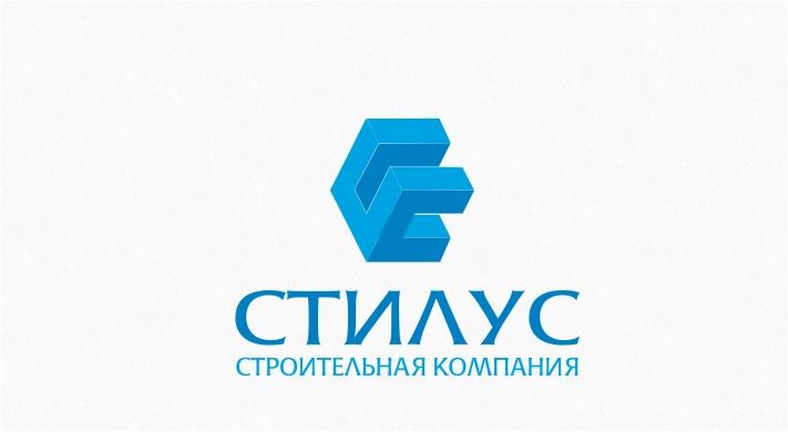 """Логотип ООО """"СТИЛУС"""" фото f_4c459dee7cd44.jpg"""