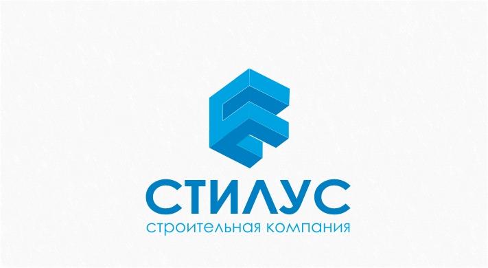 """Логотип ООО """"СТИЛУС"""" фото f_4c45b4b06375d.jpg"""
