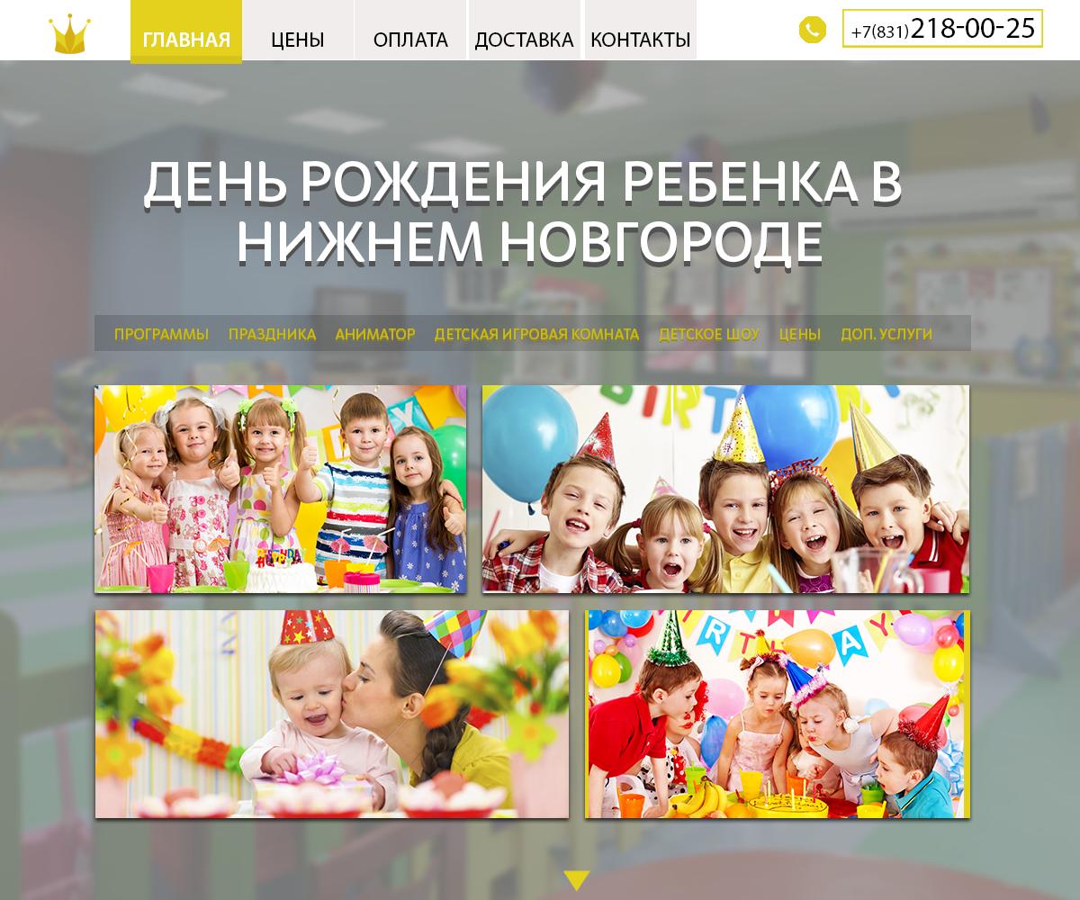 Ищем хорошего веб дизайнера.  фото f_4605a9e85c34b351.png