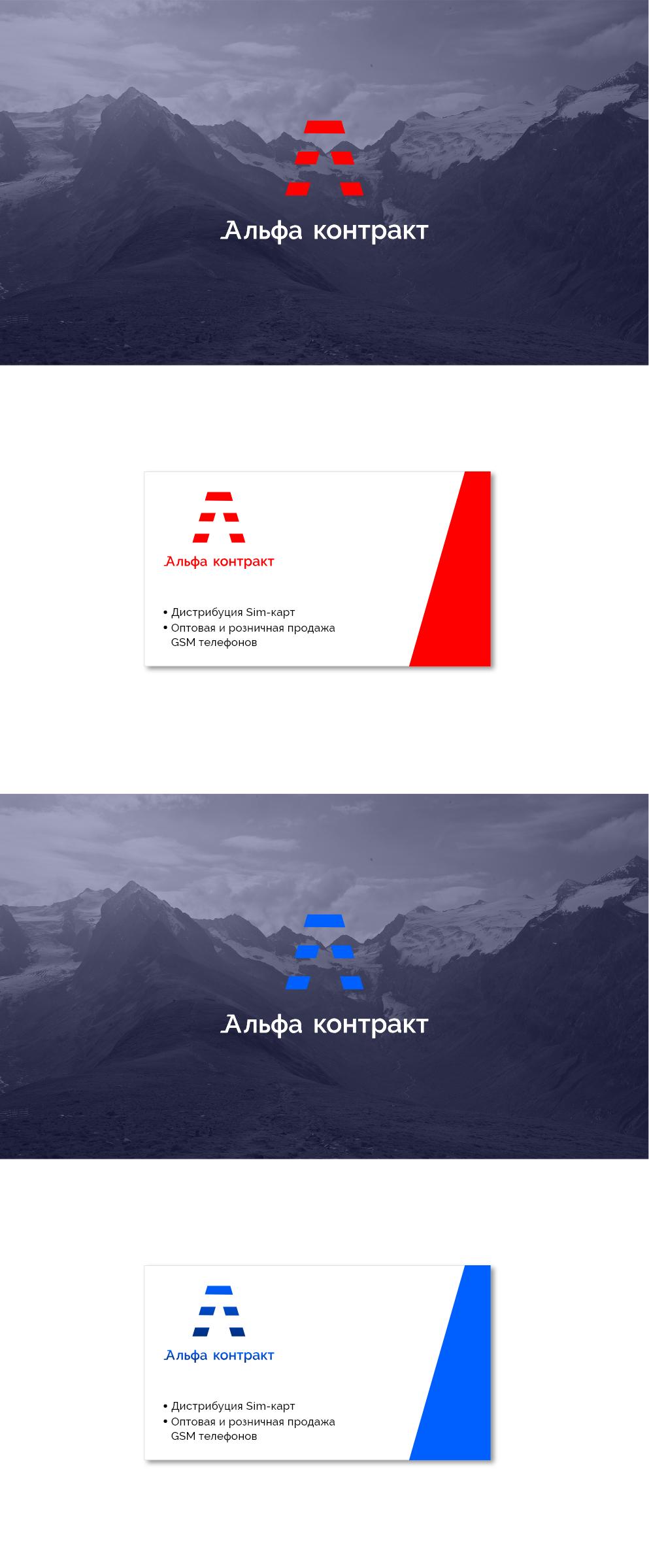 Дизайнер для разработки логотипа компании фото f_5305bfb2d3437d92.png