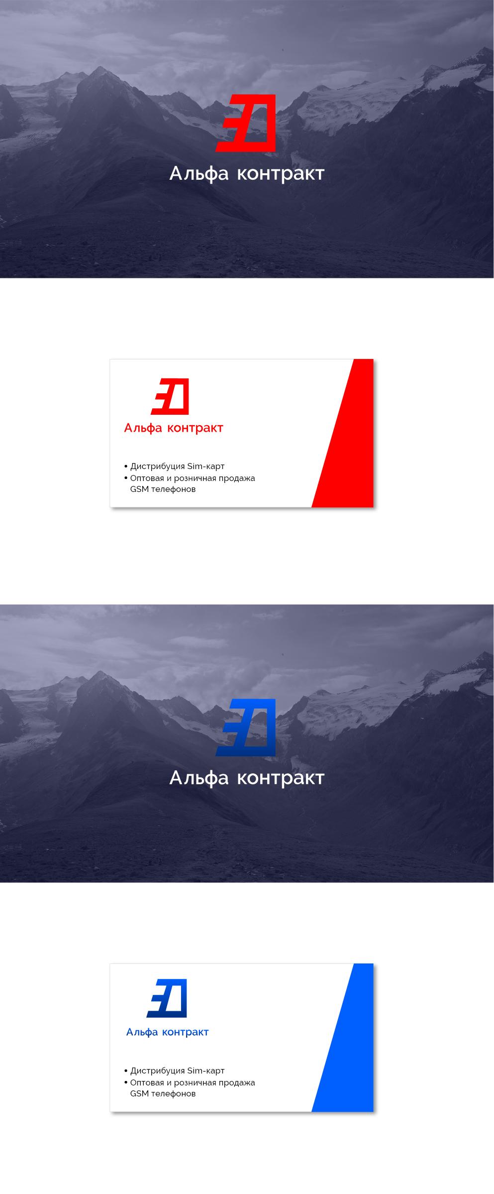 Дизайнер для разработки логотипа компании фото f_5575bfb2d3bcab56.png