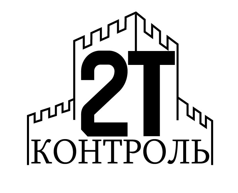 Разработать логотип фото f_5065e21c99b0424f.png