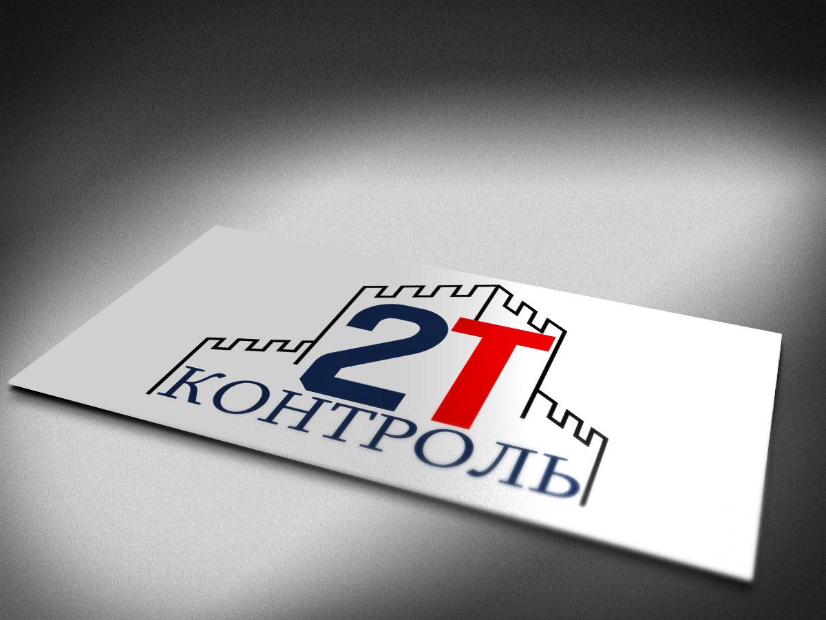 Разработать логотип фото f_5375e21c98158636.jpg