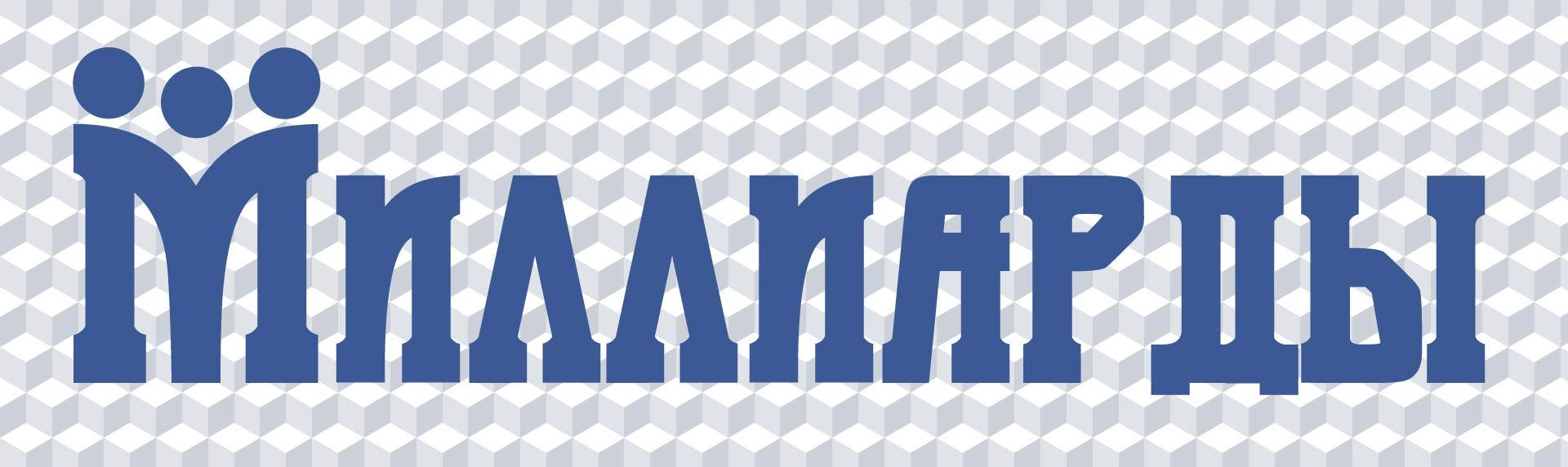 Создание логотипа фото f_6655e419e4acad40.jpg