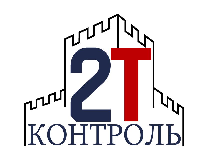 Разработать логотип фото f_9005e21c9672a740.png