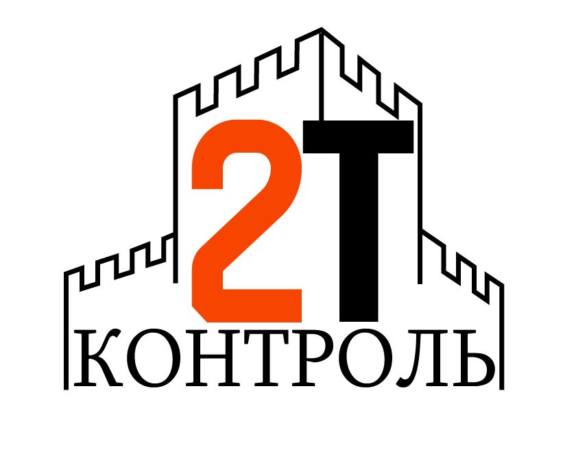 Разработать логотип фото f_9645e21c990531ab.png