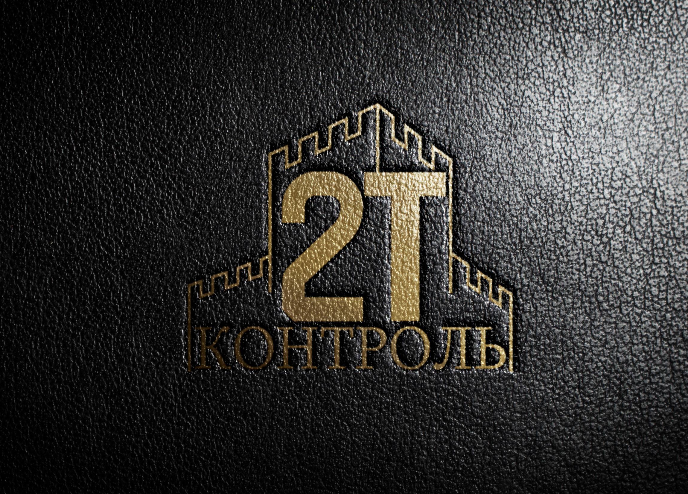 Разработать логотип фото f_9925e21c988c3e8d.jpg