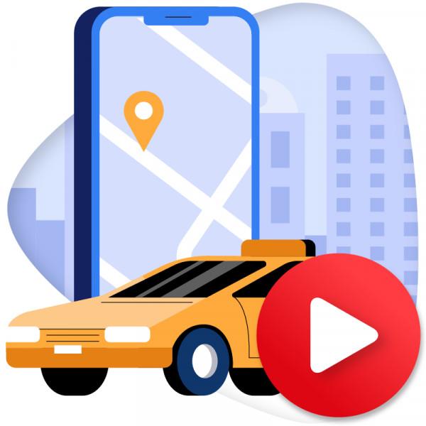 Поиск выгодного такси