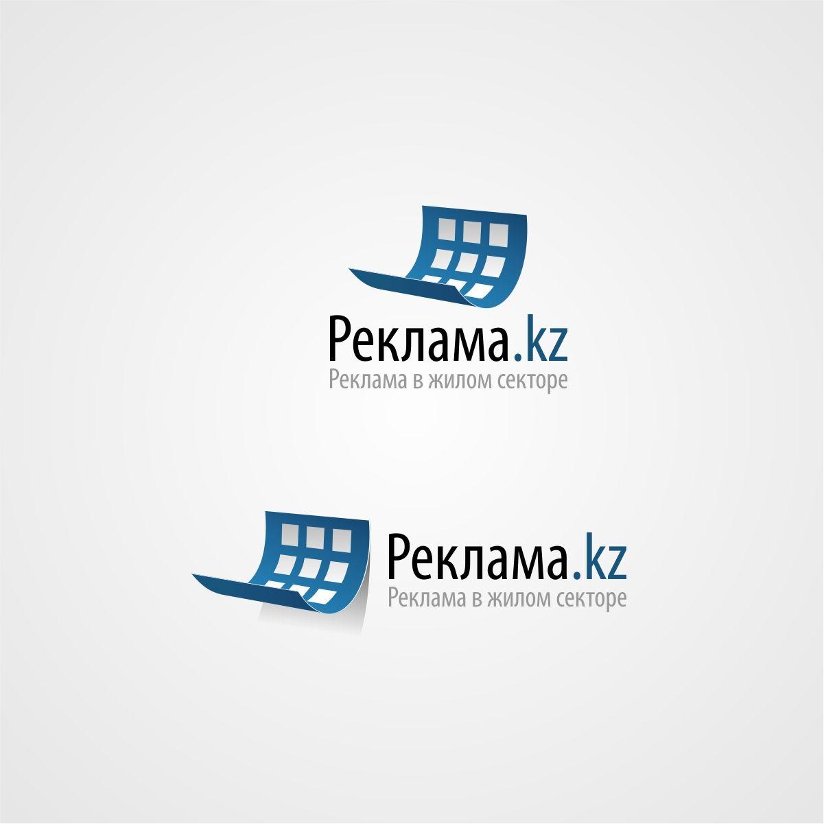 Реклама.kz