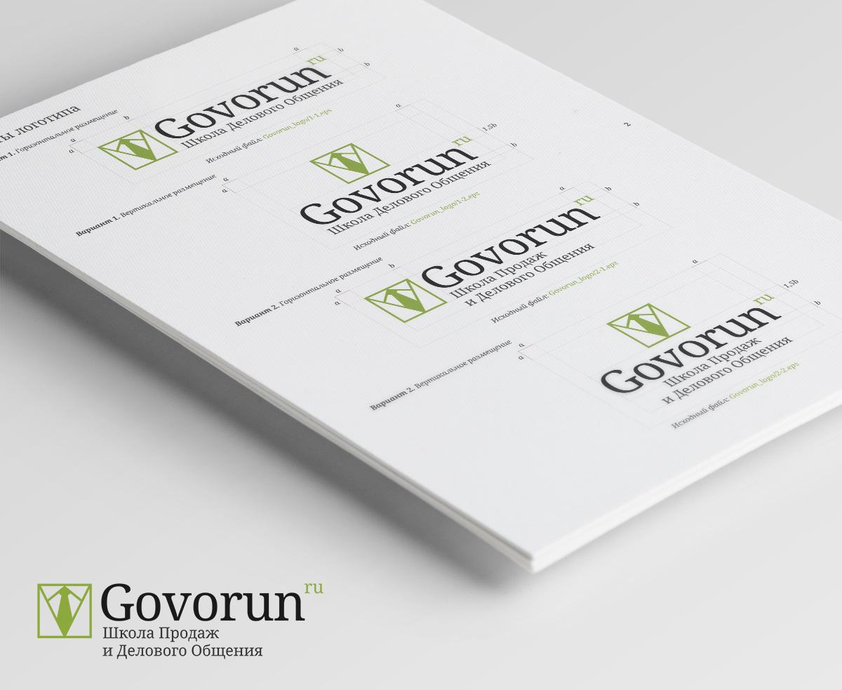 Govorun.ru (победитель конкурса)