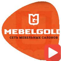 Лого интро для MEBELGOLD
