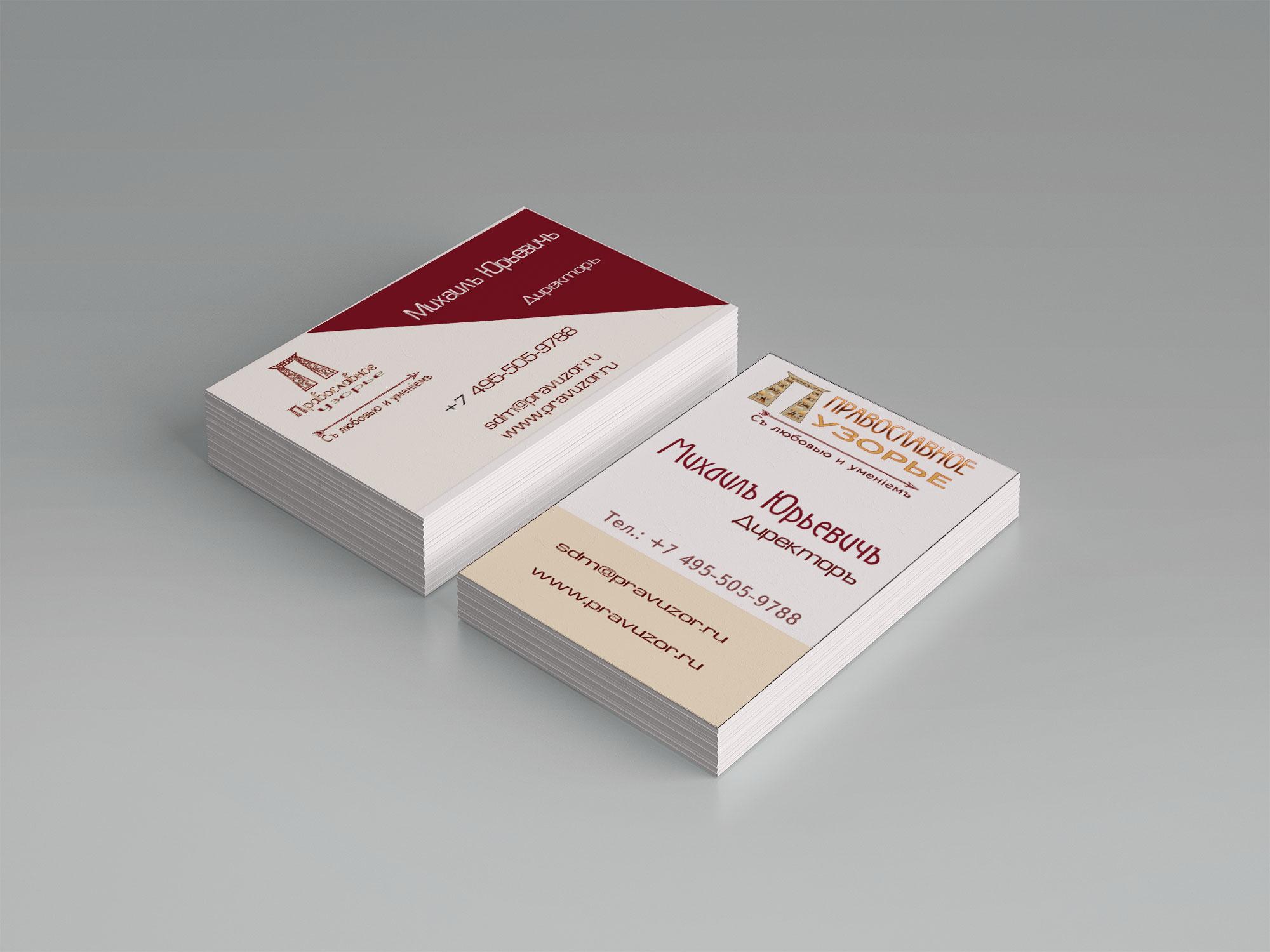 Логотип + визитка + сайт фото f_0495af5f302995c2.jpg