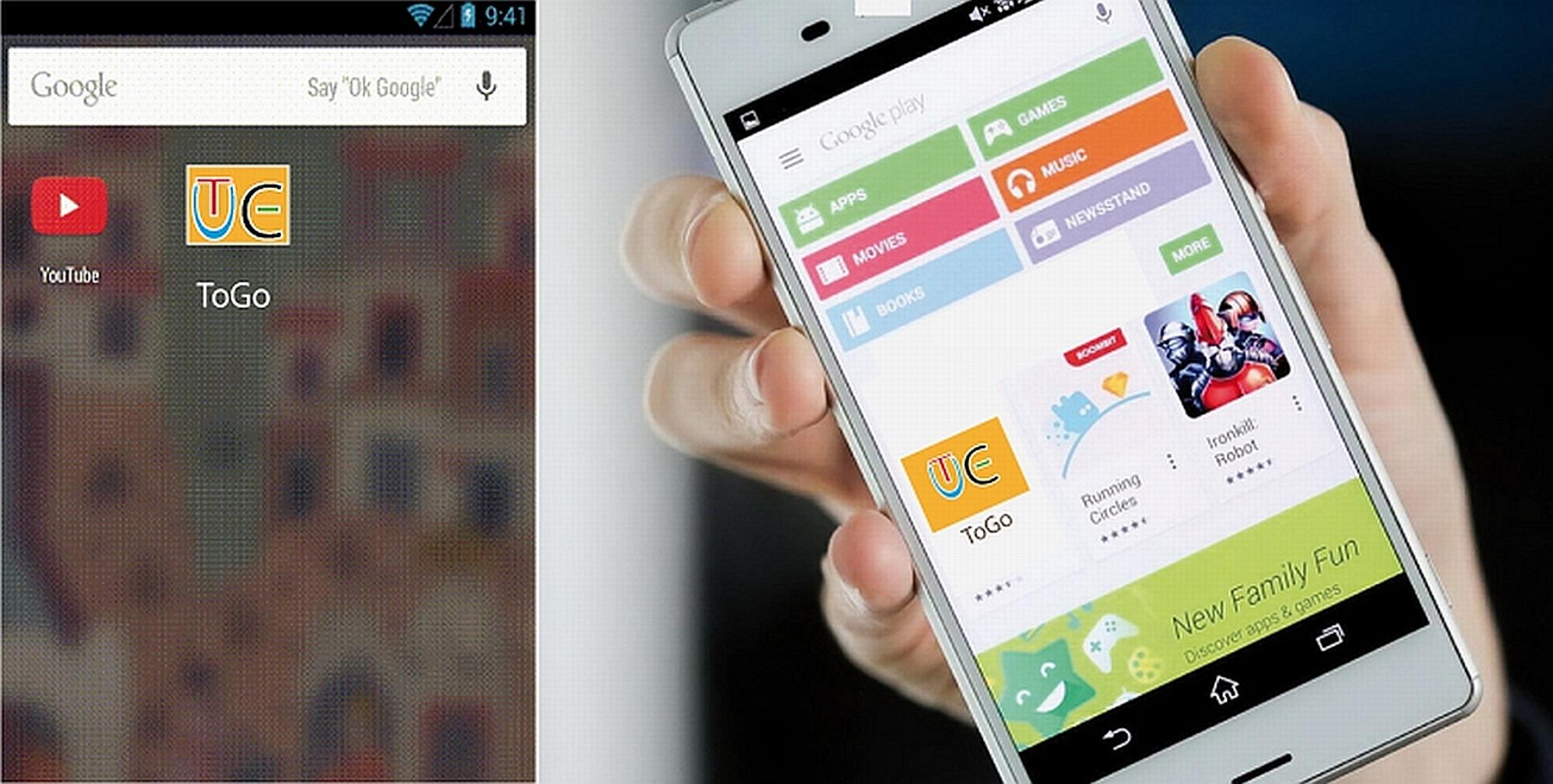Разработать логотип и экран загрузки приложения фото f_4205a80c6cca591c.jpg