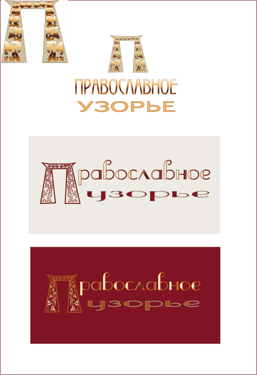 Логотип + визитка + сайт фото f_7905af5f2ff05182.jpg