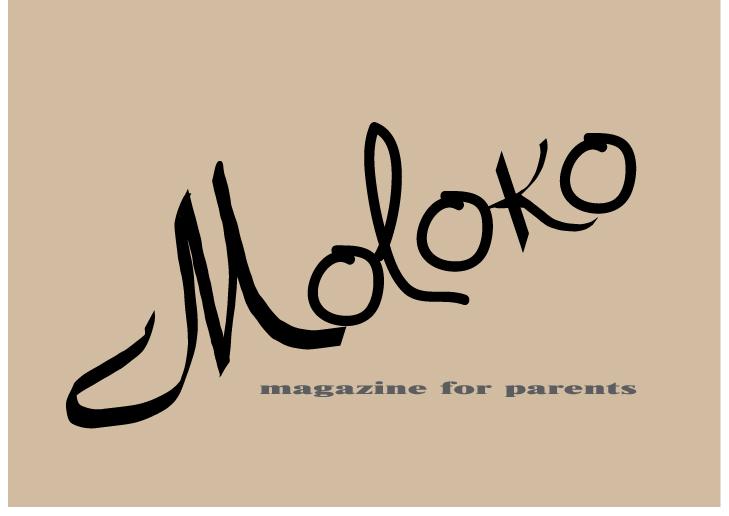 Логотип для федерального глянцевого журнала фото f_99354bdab83d1a1a.jpg