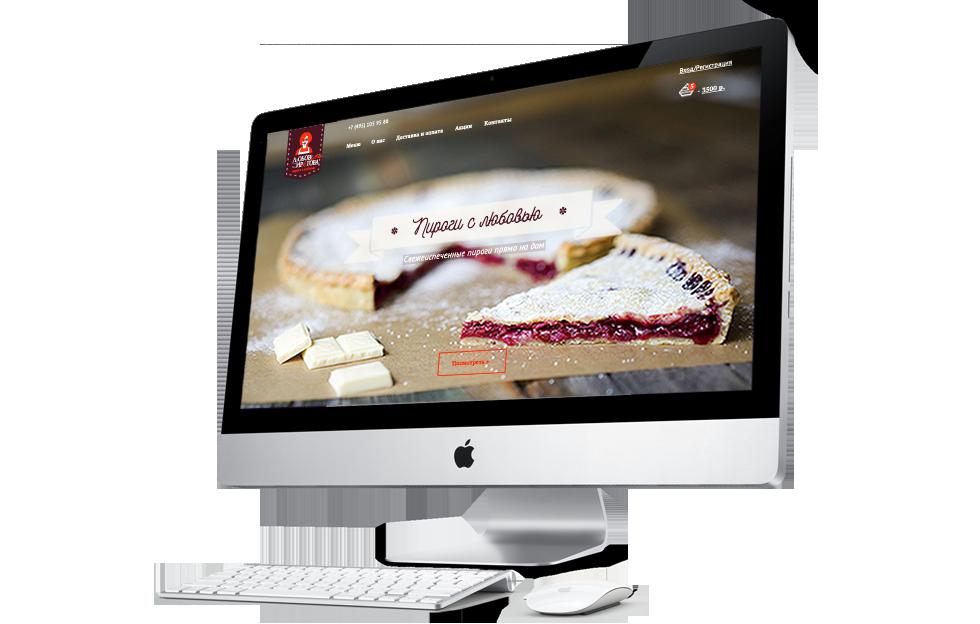 Разработка дизайна сайта lovepirogova.ru фото f_82356b6eb9c4522d.png