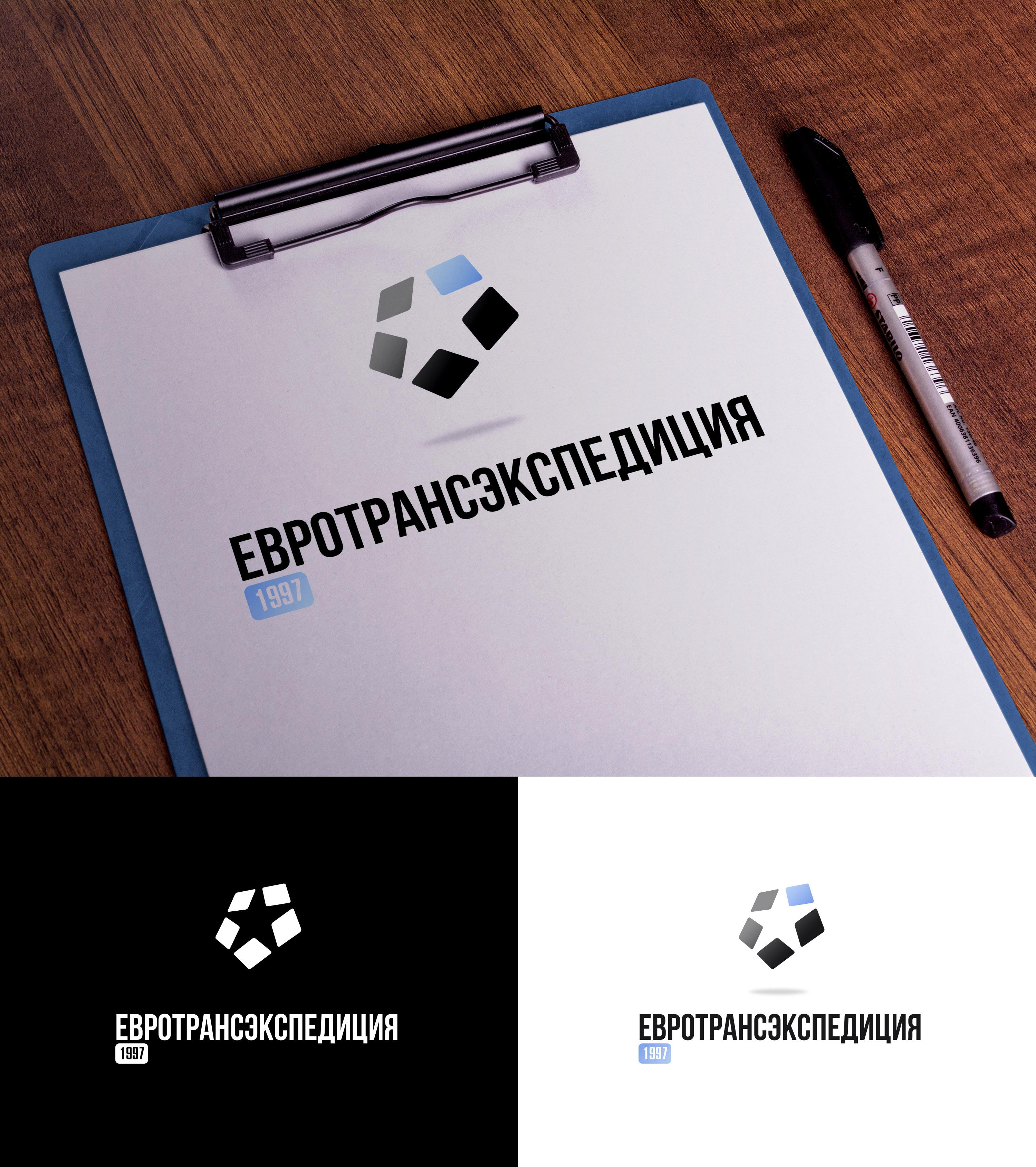 Предложите эволюцию логотипа экспедиторской компании  фото f_2375900ff9aaeafa.jpg