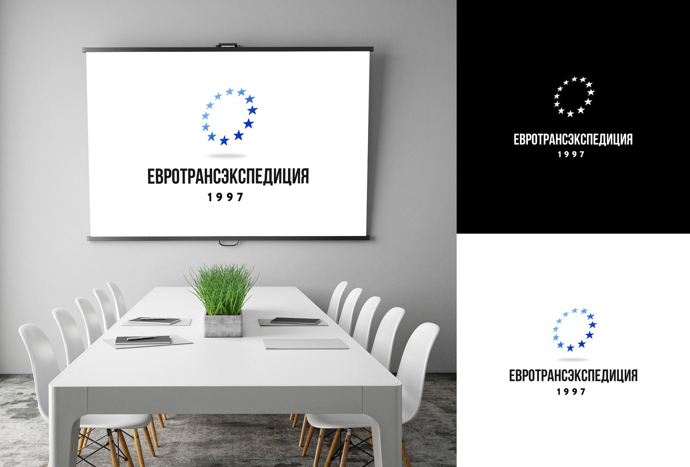 Предложите эволюцию логотипа экспедиторской компании  фото f_3545900ffa0e87ff.jpg