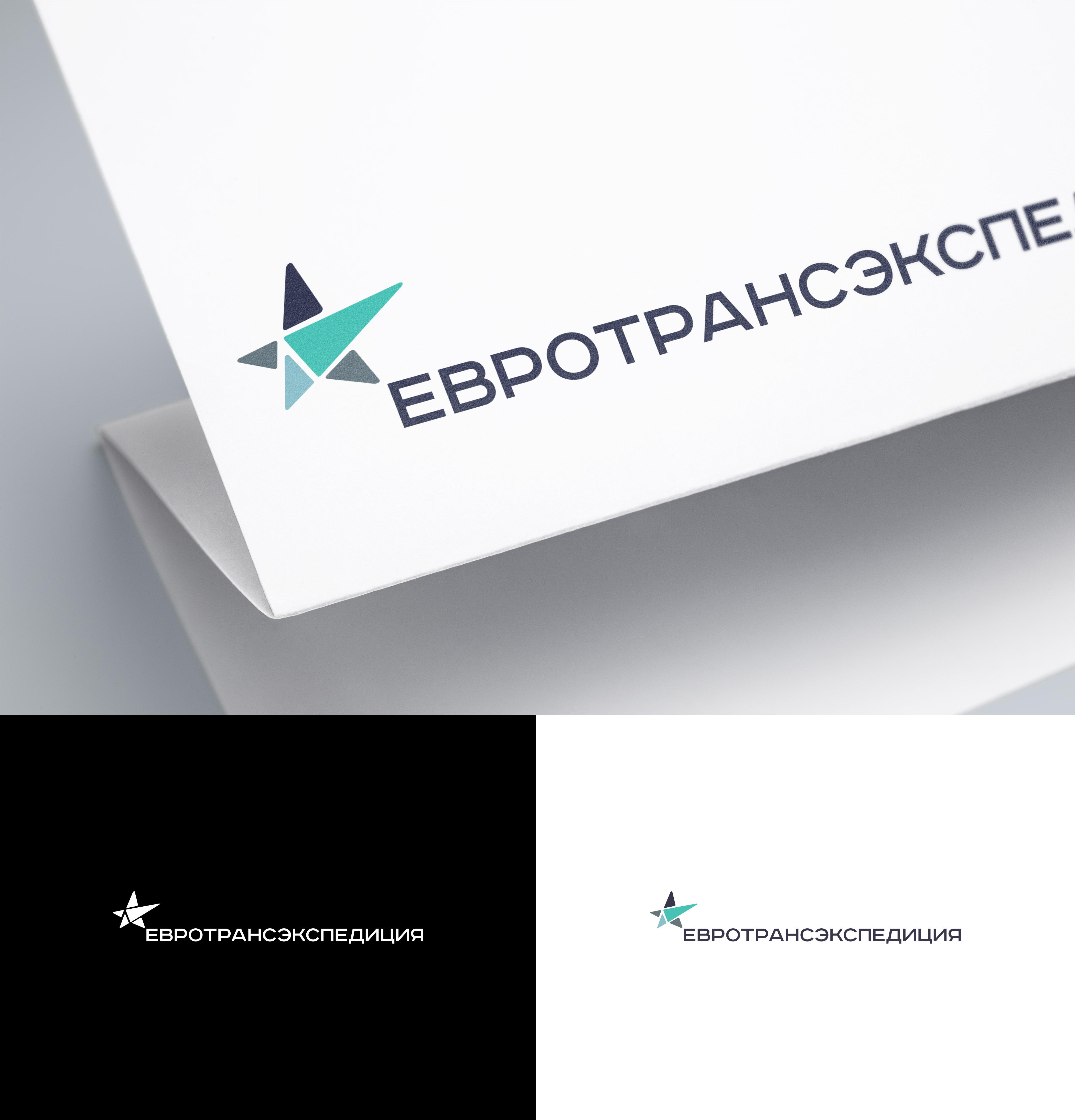 Предложите эволюцию логотипа экспедиторской компании  фото f_7565900ff93927db.jpg