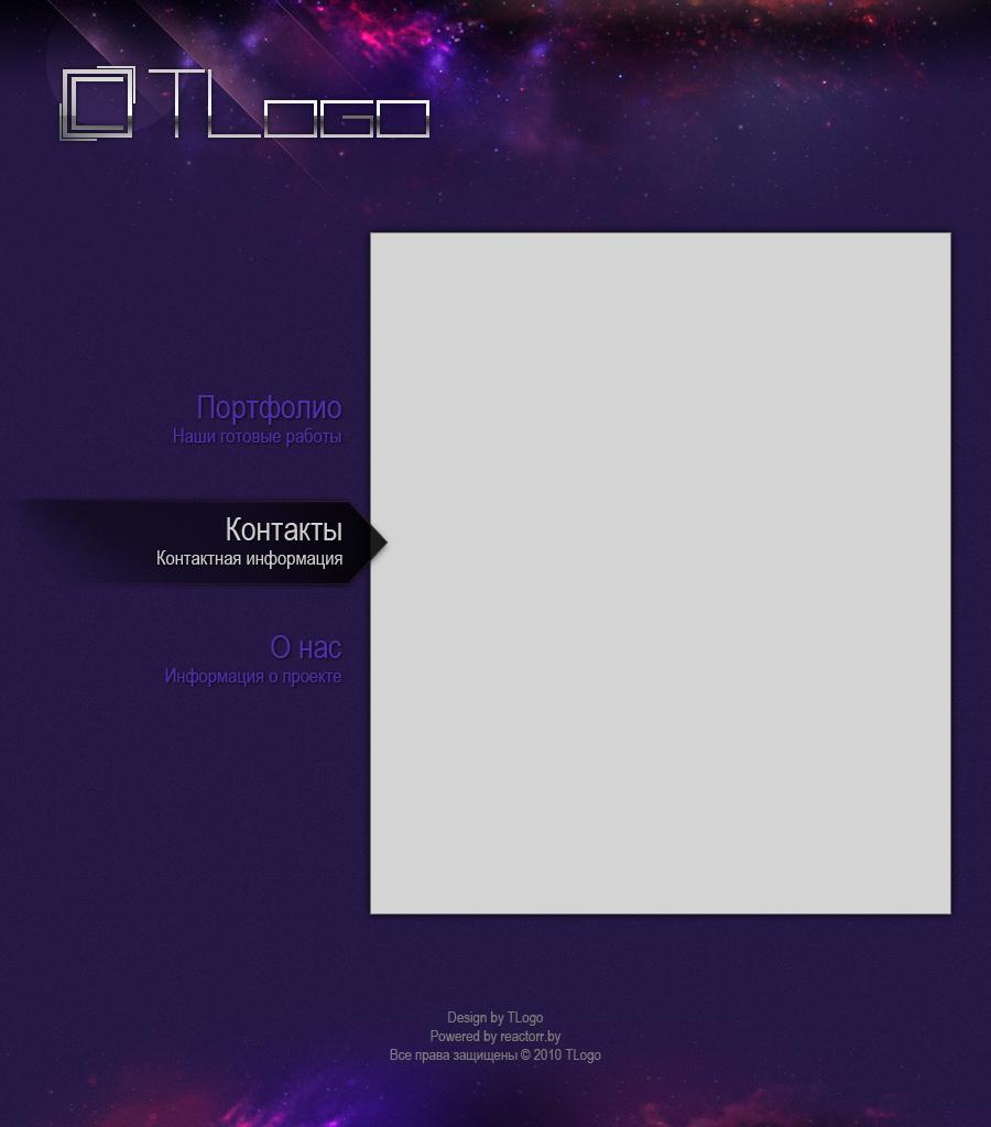 Дизайн студия Tlogo
