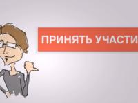"""Эффективная видео-презентация 2-3 минуты, """"под ключ"""", рисованный..."""