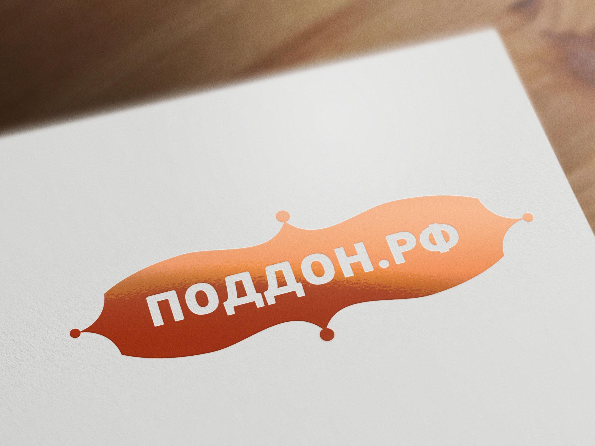 Необходимо создать логотип фото f_469526f80a11e0ba.jpg