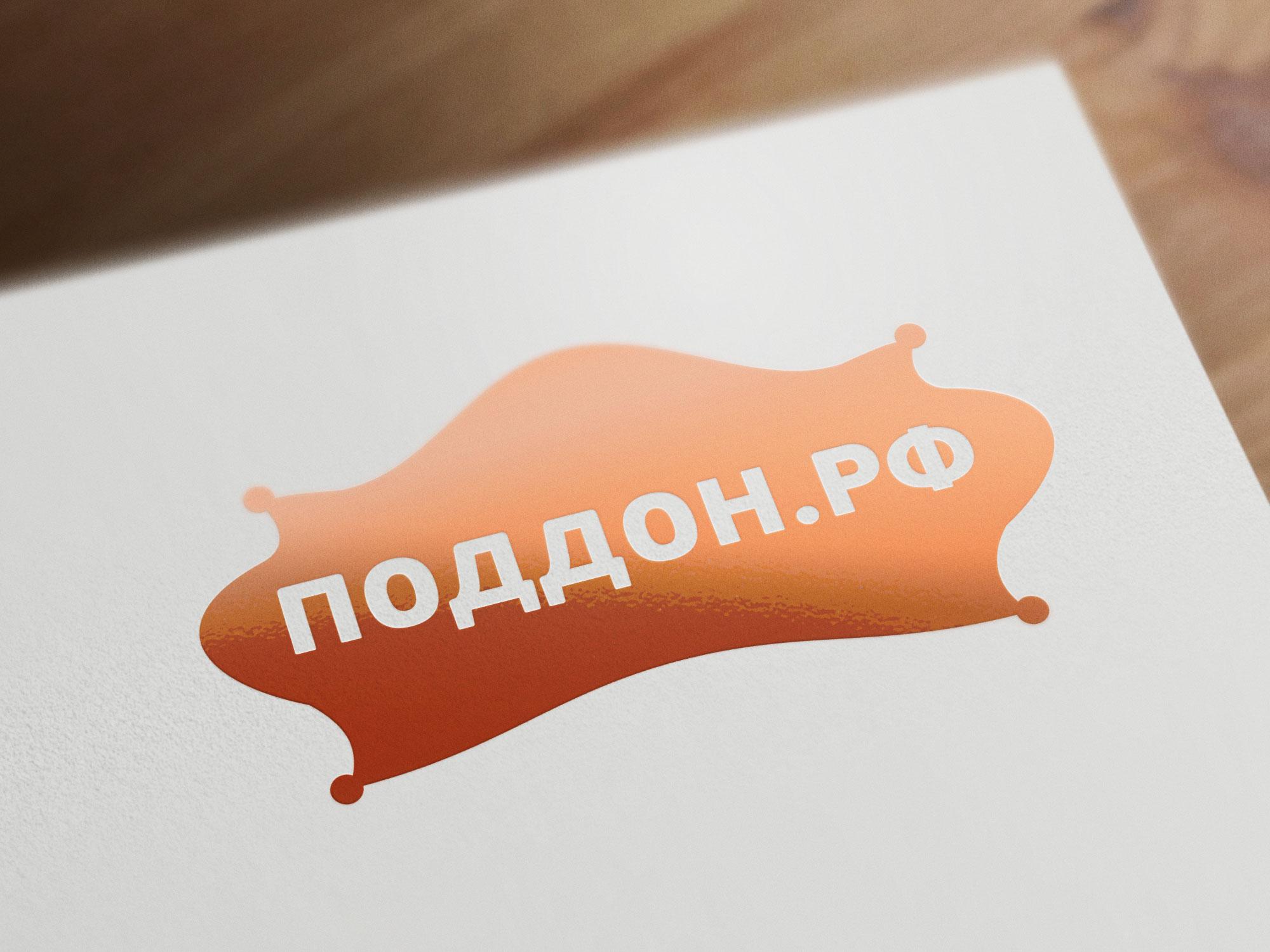 Необходимо создать логотип фото f_490526f8053d65f2.jpg