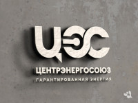 ЦентрЭнергоСоюз