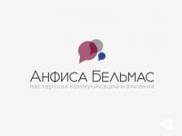 Анфиса Бельмас, Мастерская Коммуникаций и Влияния