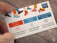 визитка для мастера