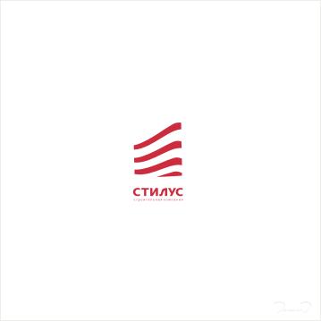 """Логотип ООО """"СТИЛУС"""" фото f_4c3b2bbcdb780.png"""