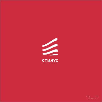 """Логотип ООО """"СТИЛУС"""" фото f_4c3b2bbfcf0d8.png"""