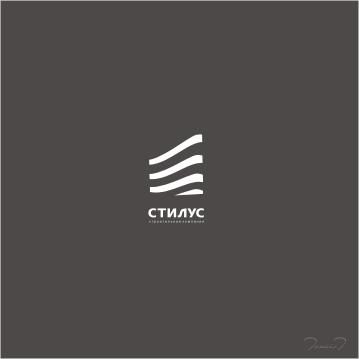 """Логотип ООО """"СТИЛУС"""" фото f_4c3b2bc70899d.png"""