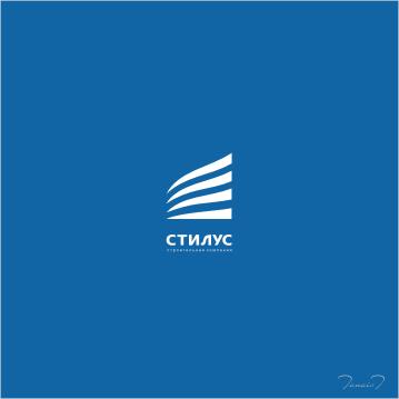 """Логотип ООО """"СТИЛУС"""" фото f_4c3c72e17ed47.png"""