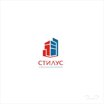 """Логотип ООО """"СТИЛУС"""" фото f_4c3f161de2314.png"""