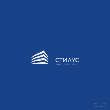 """Логотип ООО """"СТИЛУС"""" фото f_4c405770a6aa2.png"""