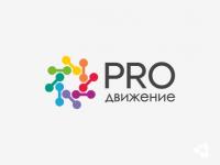 PRO-движение, спорт-клуб