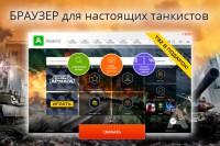 amigodistr.ru