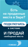 банер для i-Technologies