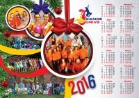 Корпоративный календарь 2016