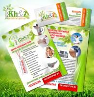 Логотип, визитку и листовки для массажиста