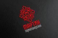 Логотип для паркхмахерской Мартин