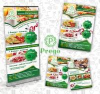 Рекламные материалы для ресторана Prego