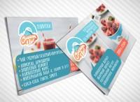 флаер для фирмы по производстве мороженного