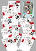 Переркидной календарь для индивидуальных фото на год 2016